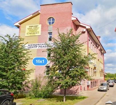 Межрегиональный центр восстановительной медицины и реабилитации под руководством Ефимова