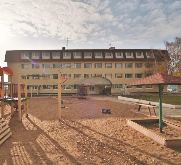 Самарский терапевтический комплекс «Реацентр»