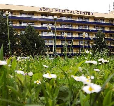 Международный реабилитационный центр