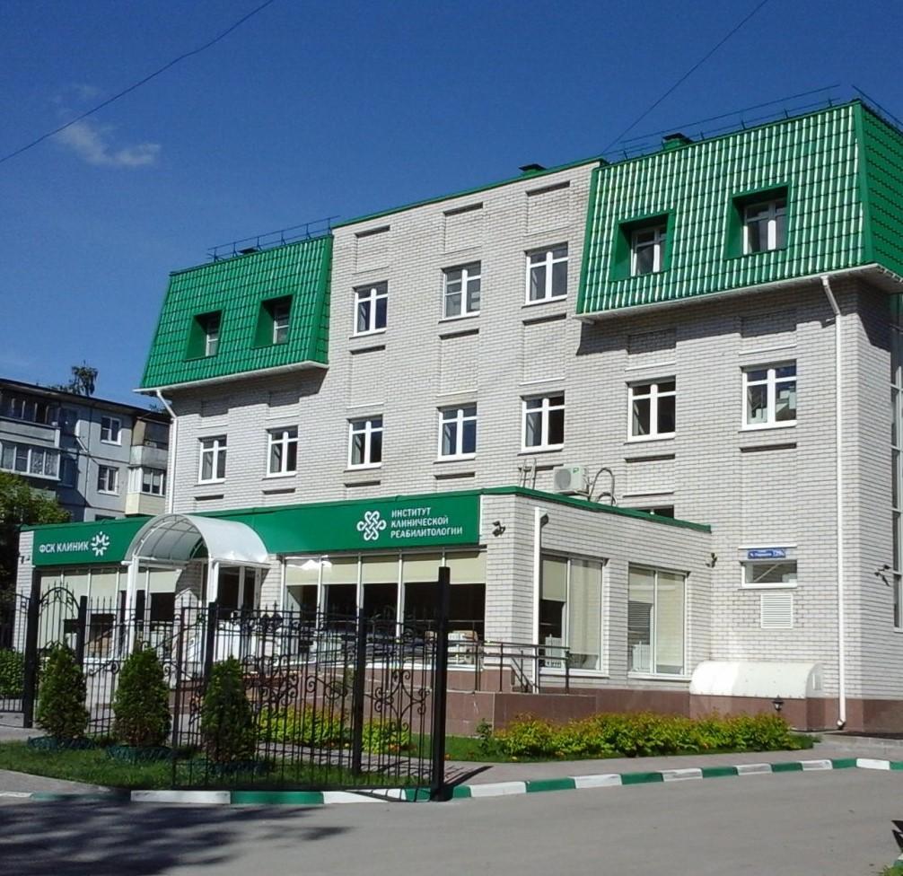 Институт клинической реабилитологии (метод Ульзибата)