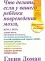 http://detiangeli.ru/book/chto.jpg