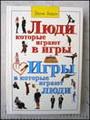 http://detiangeli.ru/book/ig.jpg