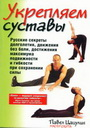 http://detiangeli.ru/book/sustav.jpg