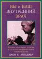 http://detiangeli.ru/kraniobooks/upledj.jpg